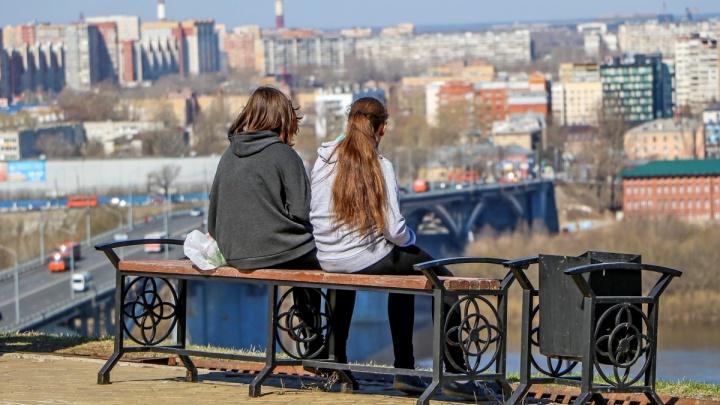 Прогноз погоды. В Нижнем Новгороде будет солнечный Первомай и дождливый четверг