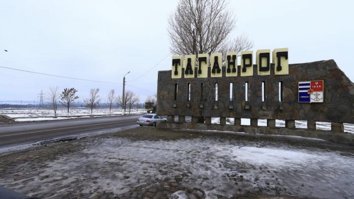 Прокуратура проверит чиновников, назначивших многодетной маме из Таганрога пособие в 47 рублей