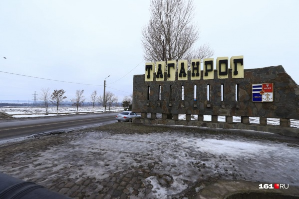 Прокуратура заинтересовалась историей о 47,5 рубля