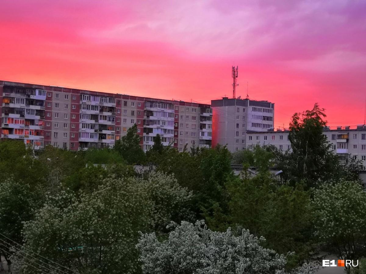 Небо над Каменском-Уральским