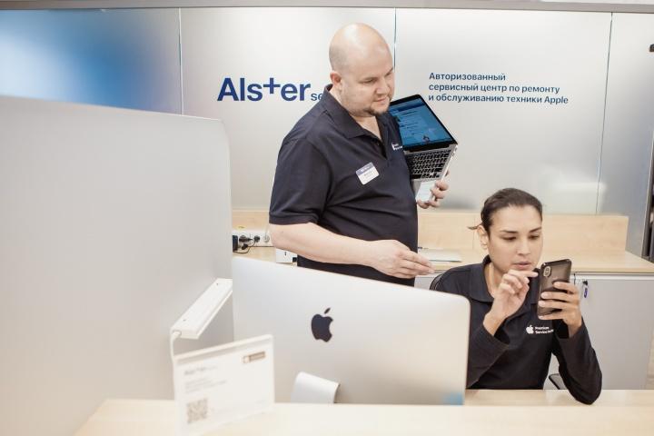 apple гарантийный ремонт екатеринбург