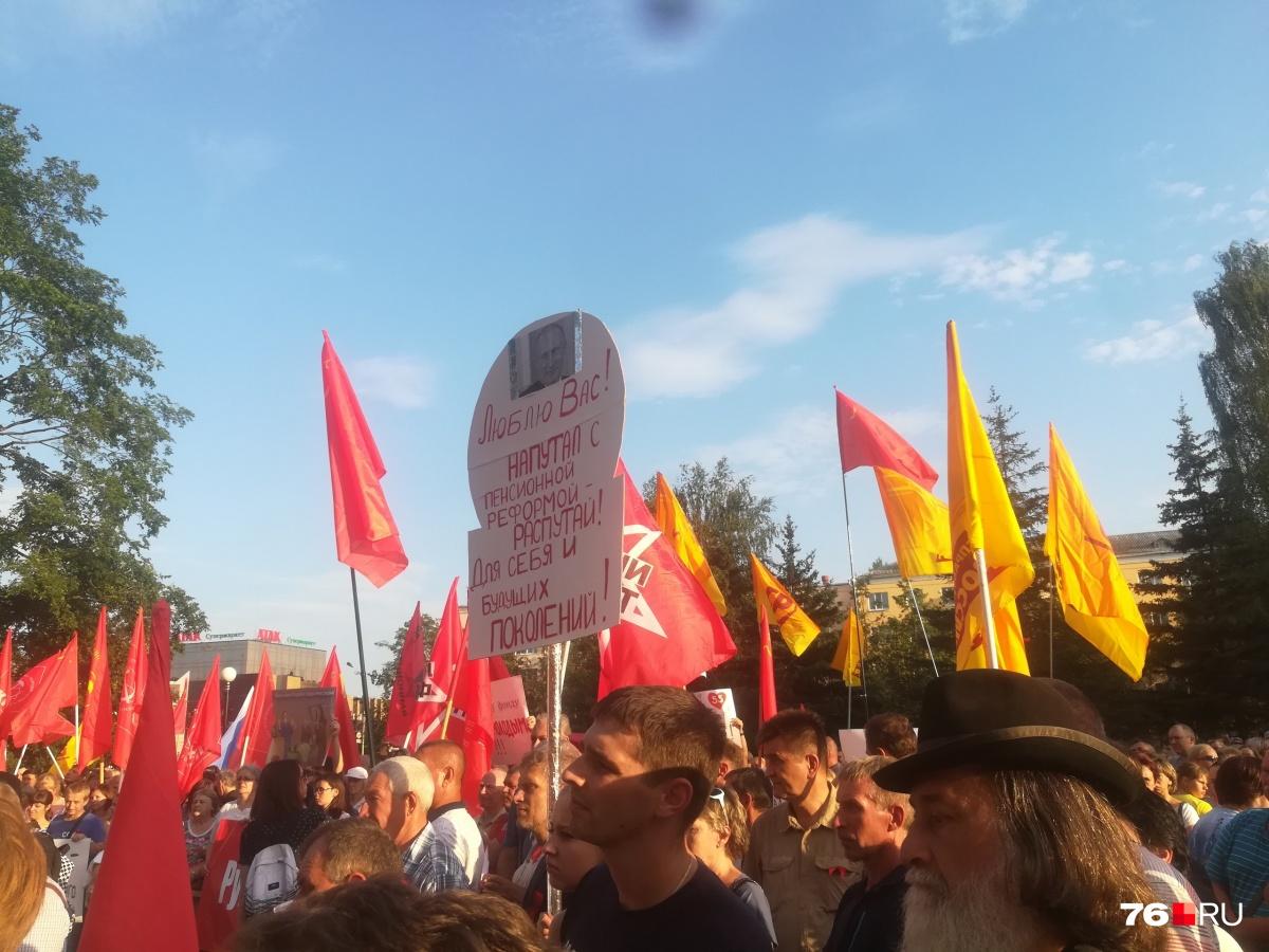 Много флагов и плакатов
