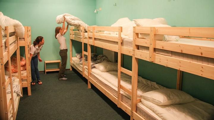 Госдума запретила размещать хостелы в квартирах
