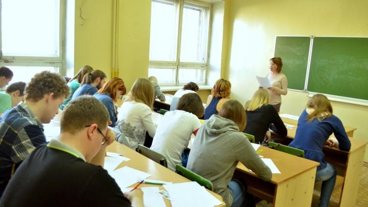 Малоимущим студентам Курганской области будут выплачивать 500 рублей в год из регионального бюджета