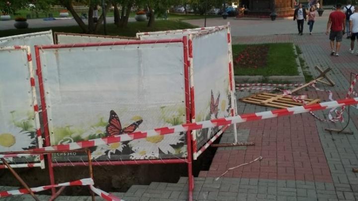 Фото: в парке «Городское начало» провалилась тротуарная плитка