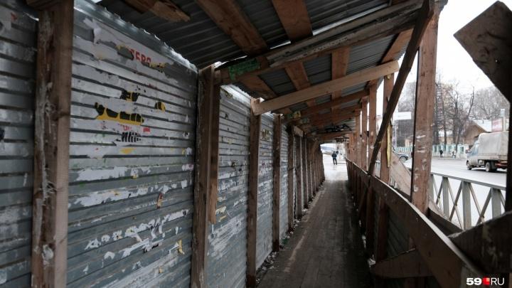 Пермячка отсудила 80 тысяч рублей за то, что рассекла руку о забор