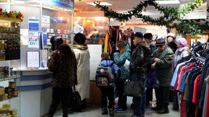 В крупной УК Екатеринбурга отказались от услуг ЕРЦ, чтобы сэкономить средства на ремонты