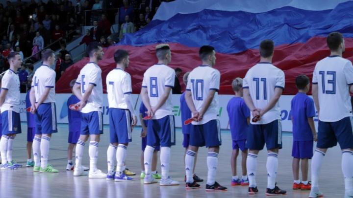 Футбольный союз уже подал заявку: в Екатеринбурге может пройти элитный раунд отбора ЧМ-2020