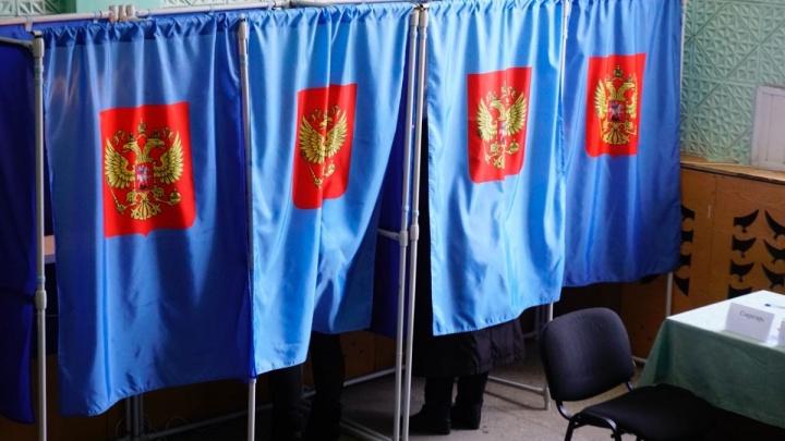 Новосибирцам разрешили заранее проголосовать на выборах мэра