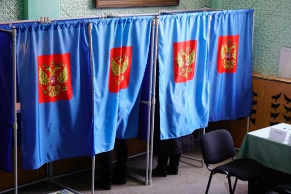 Оставить свой голос можно до 7 сентября — в единый день голосования 8 сентября можно только лично сходить на избирательный участок