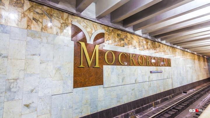 В Самаре затопило станцию метро «Московская»