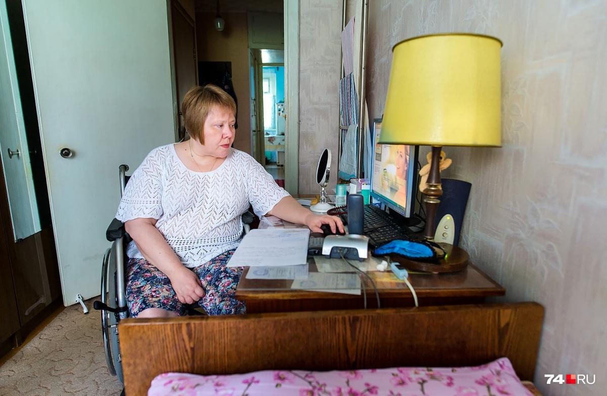 Вклад в банке был спасением для семьи инвалидов