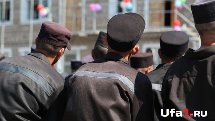 «Пусть еще посидит»: мошеннику, обокравшему уфимцев на 80 миллионов, отказали в УДО