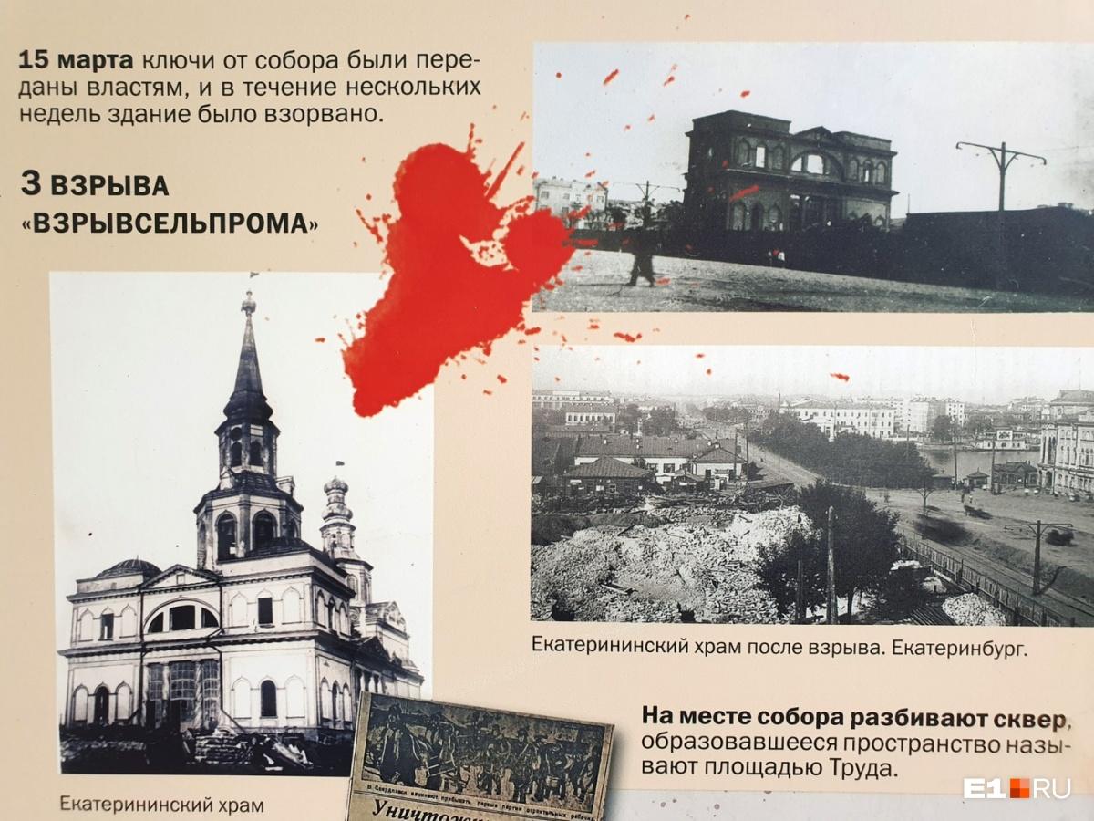 На месте собора разбили сквер. Образовавшееся пространство назвали площадью Труда