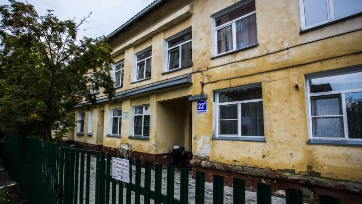 Здание опасно для детей: завод Коминтерна объяснил, почему выселяет детсад из центра Новосибирска