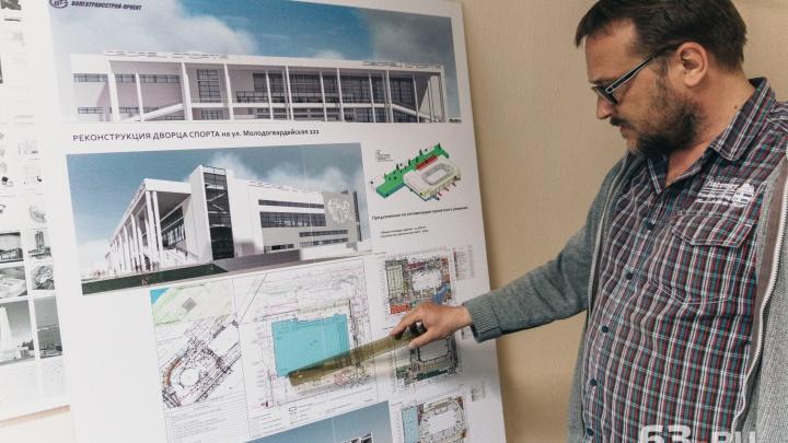 Новым проектом дворца спорта на Молодогвардейской займутся создатели «Лада Арены»