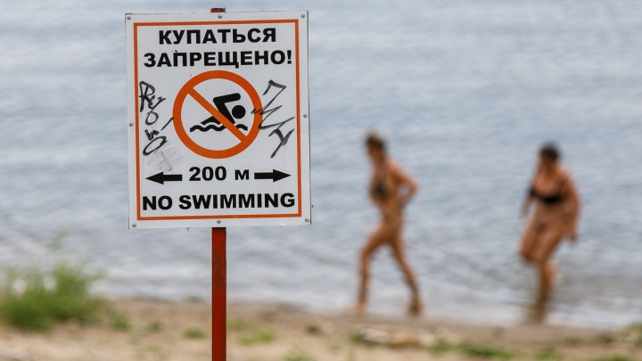 Купаться было запрещено: на севере Волгограда утонул одиннадцатилетний ребенок