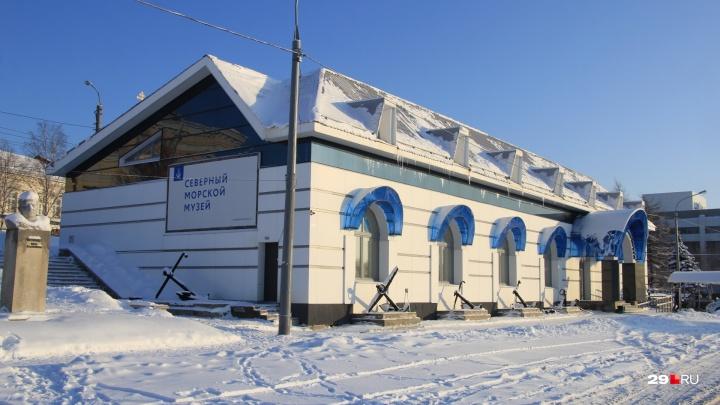 Северный морской музей нарушил правила хранения экспонатов