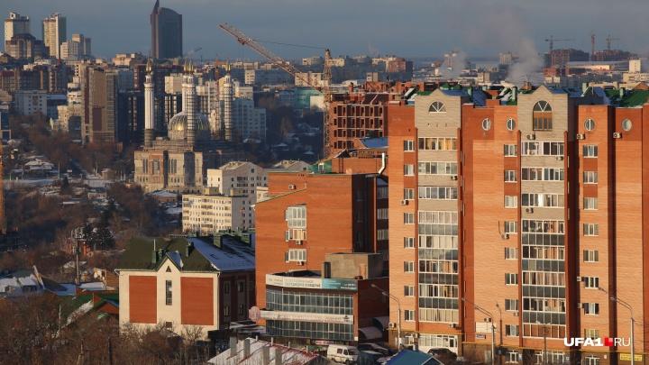 В Уфе снесут 500 домов: два района города включат в программу обновления