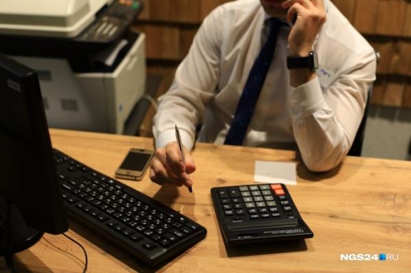 Треть красноярцев делают 2–3 перерыва в работе в течение дня