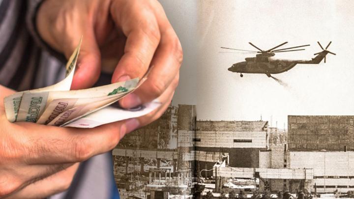Нажился на катастрофе: жителя Алексеевки обвиняют в незаконном получении выплат по аварии на ЧАЭС