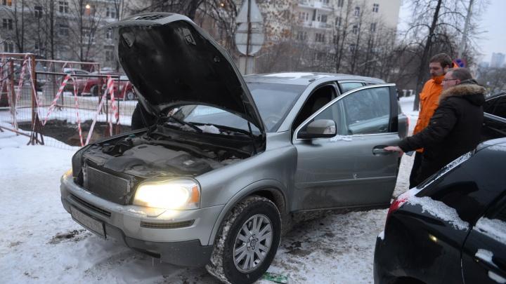 В Екатеринбурге в 2018 году больше половины автомобилей продали через Авто.ру
