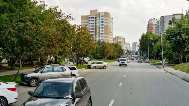 Это Новосибирск? Или Москва? Найдите родной город на панораме
