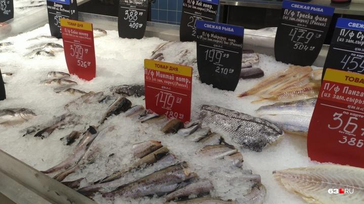 Роспотребнадзор: в Самарской области торговали рыбой с фосфатами
