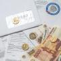 Спишут с банковских карт: налоговая предупредила горожан о сроках погашения долгов