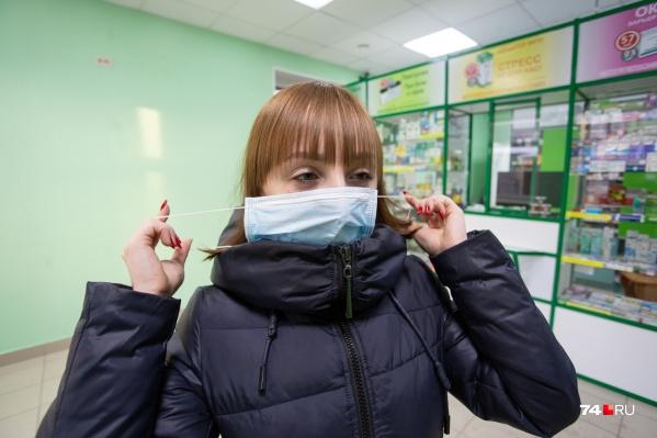 Уроки в учебных заведениях прекратили из-за эпидемии гриппа с 5 февраля