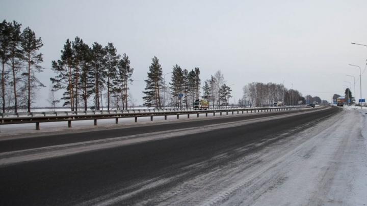 Пять человек пострадали на трассе Тюмень — Омск.Трое из них в реанимации