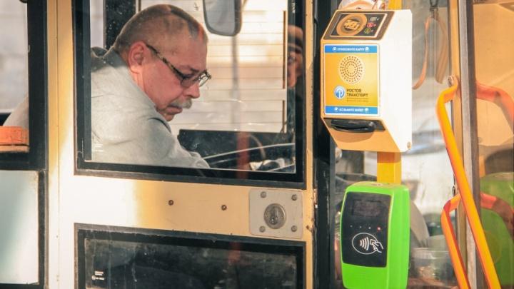 Нововведения: оплатить проезд в общественном транспорте ростовчане смогут при помощи смартфона