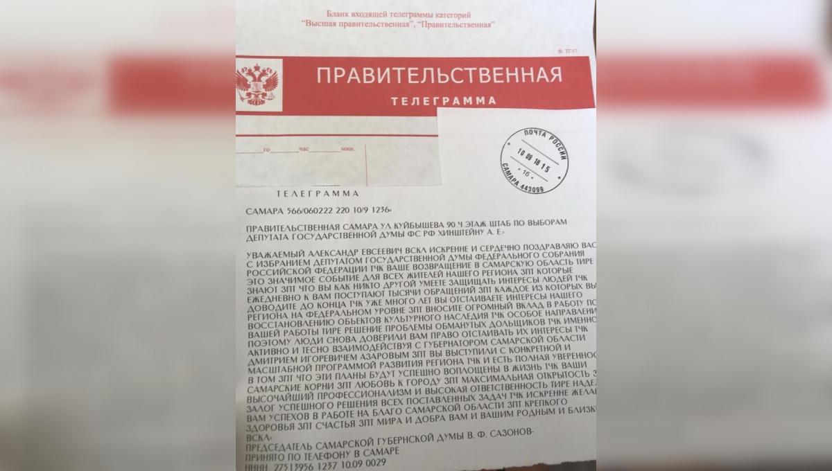 «Гасил межэлитные конфликты»: скончался спикер Самарской губернской думы Виктор Сазонов