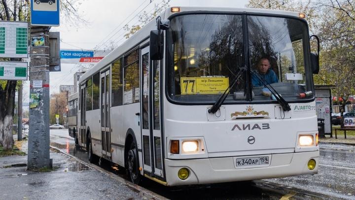 В Перми на перекрестке улиц Пушкина и Куйбышева перекроют движение