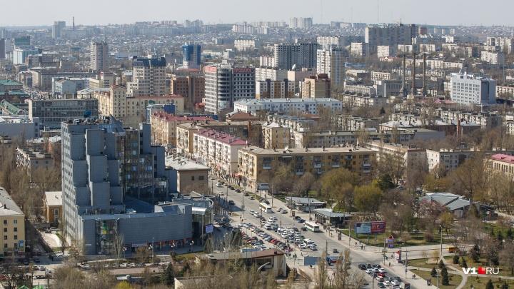 «Много бюджетников»: в Волгоградской области объявили среднюю зарплату в 31 882 рубля