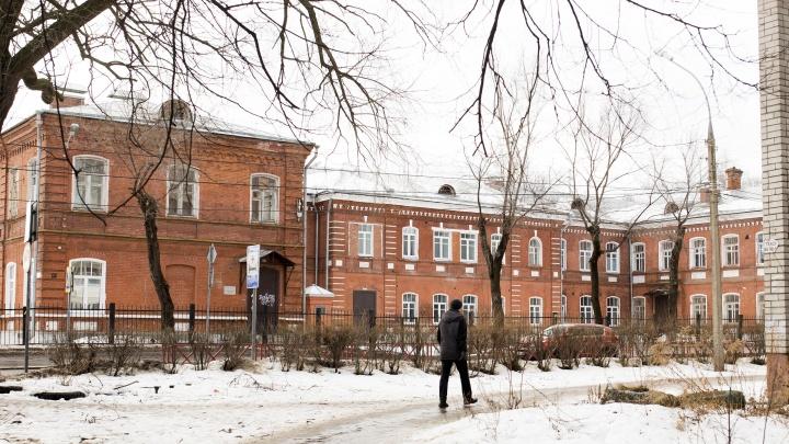 Оптимизация продолжается: власти хотят объединить в Ярославле ещё четыре больницы