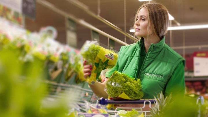 Свежие продукты каждый день: СберМаркет в Волгограде запустил доставку товаров из «Ленты»