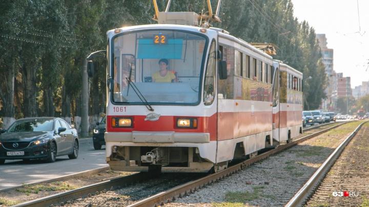 В День города в Самаре пустят дополнительные трамваи и автобусы
