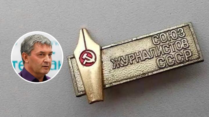 «Хочу, чтобы СМИ влияли на происходящее в регионе»: в Волгограде решили воскресить Союз журналистов