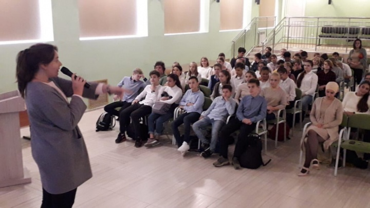 Уроки русского языка, математики и доброты: в ростовских школах ввели новые занятия для учащихся