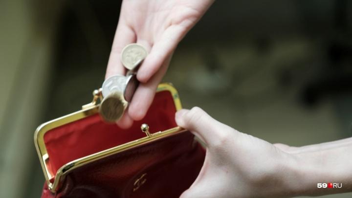 Ответят на вопросы о задержках и сокращениях зарплаты: Генпрокуратура ПФО открывает горячую линию