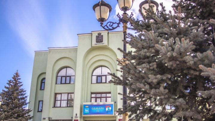 Покроют долги: мэрия Самары возьмет кредиты на 1,7 миллиарда рублей