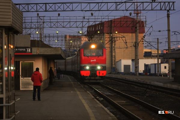 Для тех, кто хочет провести весенние каникулы за пределами Урала, пустят дополнительные поезда