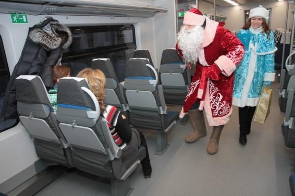 Новый год — новые цены на проезд