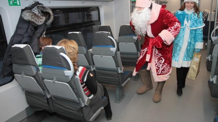 В Челябинской области подняли стоимость проезда в электричках