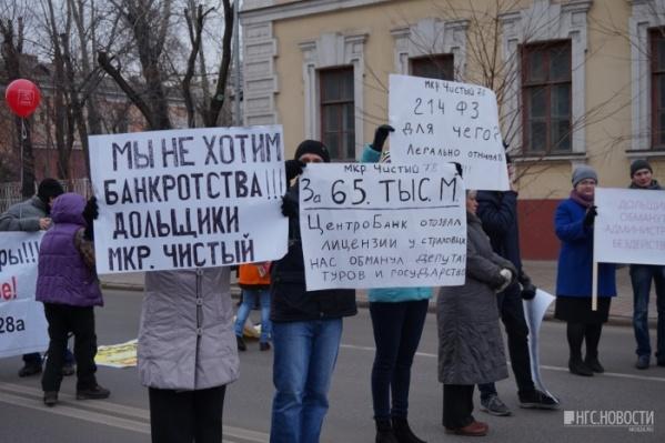 Оставшиеся без квартир красноярцы второй раз ездили в Москву и просили помощи на федеральном уровне