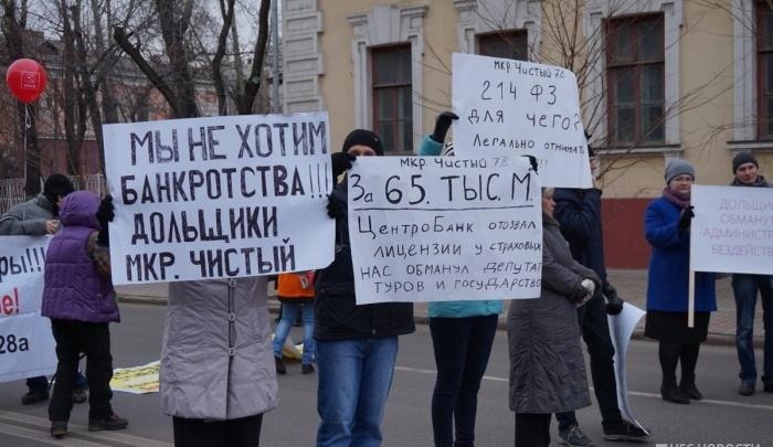 Красноярские дольщики приехали в Госдуму и попросили депутатов на месяц уйти в БС и отдать им деньги