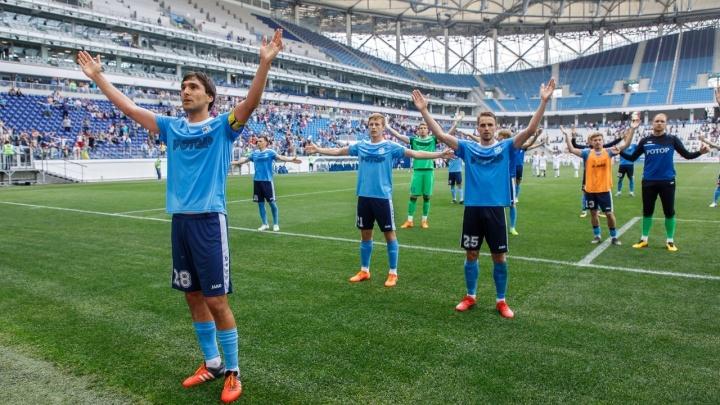 Волгоградский «Ротор» может расстаться с семью футболистами