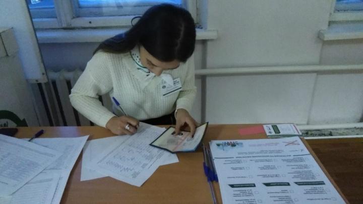 Параллельное голосование: когда подсчитают голоса по проектам благоустройства Ярославля