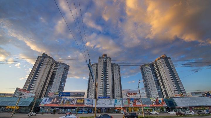 Переход на эскроу-счета: насколько подорожает недвижимость в Челябинске